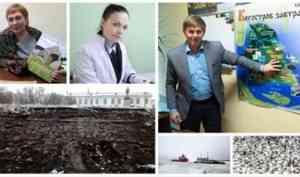 Итоги недели. Архангельская область с 10 по 17 ноября