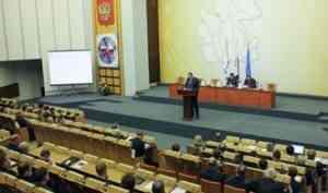 Архангельским чиновникам предложили пожертвовать комфортом в пользу лекарств людям