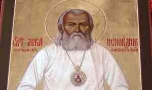 Впонедельник встолицу области доставят мощи Святителя Луки