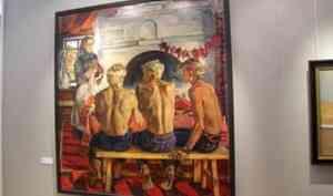 В Архангельске открылась выставка «Портрет семьи» из собрания Русского музея