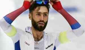 Архангелогородец завоевал вторую медаль на этапе Кубка мира по конькобежному спорту