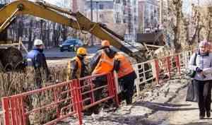 Привокзалка и Зеленец без воды: где ещё в Архангельске из-за ремонтов отключают коммунальные услуги