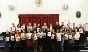 Награждение лауреатов Конкурса научных идипломных работ посвящённых Арктике иАнтарктикег.Москва