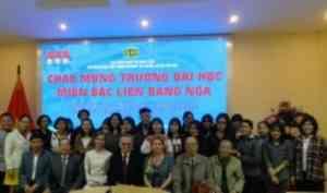 Место встречи— Вьетнам