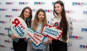 Архангельским маркетологам расскажут о трендах нативной рекламы и инструментах контент-маркетинга