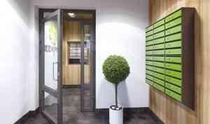 ЖК «Green Park» холдинга «Аквилон Инвест» официально признан «зелёным»