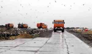 Территориальную схему обращения с отходами доработают за 2,3 миллиона рублей