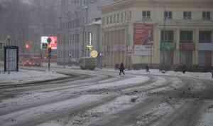«Можно услышать выстрелы, хлопки»: в Архангельске сегодня проводят антитеррористические учения
