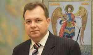 Виктор Павленко поздравляет жителей Архангельска с именинами города