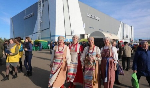 Маргаритинскую ярмарку в Архангельске проводили в здании без разрешения на ввод его в эксплуатацию