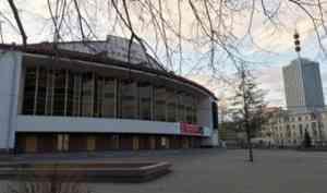 В январские дни на сцене архангельского драмтеатра прозвучат музыка кино и Онегин