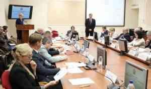 Утвержден новый состав региональной Общественной палаты