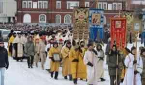 Крестный ход с мощами святителя Луки состоялся в Архангельске