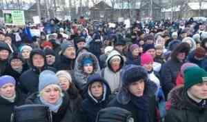 Архангельский губернатор не увидел в «антимусорных протестах» мнения большинства