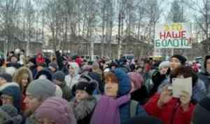 В Архангельской области прошли митинги против строительства мусорных полигонов