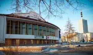 В Архангельском театре драмы состоится чемпионат «Открой рот»