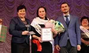 Сельский библиотекарь признана «Женщиной года» в Архангельской области