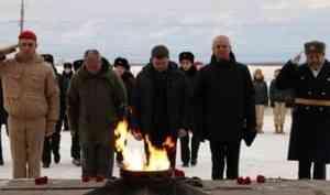 День героев Отечества отметили в Архангельске