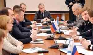 Александр Фролов: Стратегия региона определяет направления развития Поморья