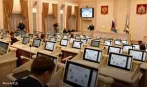 На слушаниях в облсобрании обсудили стратегию развития Архангельской области — 2035