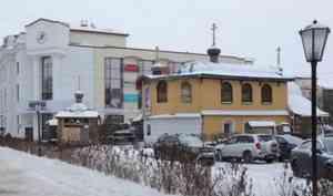 «Суд разрешил»: администрация Архангельска сама снесет скандальную часовню