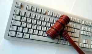 В Поморье оштрафовали интернет-экстремиста из Воронежской области