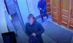 В Челябинске анархисты призывают почтить память архангельского взрывника акциями протеста