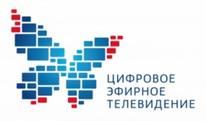 Планируется перенести отключение аналогового телевещания в Архангельской области