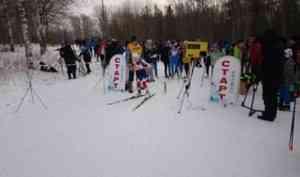В Новодвинске открыли спортивный лыжный сезон