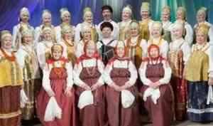В Доме народного творчества соберутся лучшие фольклорные коллективы Поморья