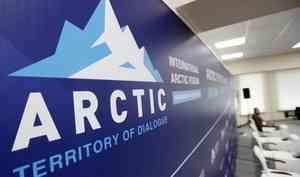 Архангельск может перестать быть постоянной площадкой для форума  «Арктика — территория диалога»
