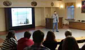ВСАФУ прошли встречи спредставителями Архангельского областного собрания депутатов