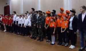ВКотласе прошло посвящение вряды юнармии