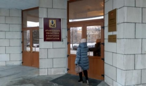 «Антимусорные» инициативы оппозиции исчезли из повестки дня сессии Архоблсобрания