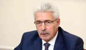 Избран председатель Общественной палаты Архангельской области
