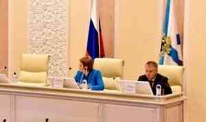 Александр Фролов: Реализация Стратегии региона потребует более 4 трлн. рублей