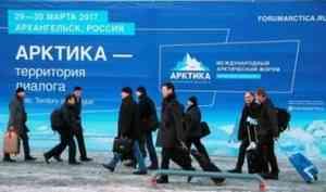 Архангельск может потерять право проведения Арктического форума после 2019 года