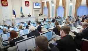 Утвержден бюджет Архангельской области на 2019 год