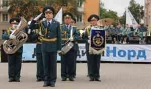 МЧС дарит музыку: очередь Архангельска настанет 20 декабря