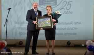 Архангельскому областному Собранию депутатов исполнилось 25 лет