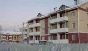 Судьбу недостроенных домов на Доковской в Архангельске определят к концу года