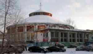 Федеральный чиновник ускорил передачу цирка в собственность Архангельской области