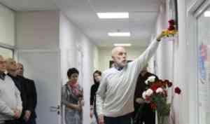 Вспортивном корпусе САФУ открыта мемориальная доска Валентины Николаевны Сметаниной