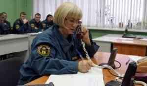В Архангельске определили лучших диспетчеров пожарной охраны