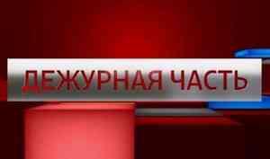 Завтра наканале «Россия 1» смотрите региональную «Дежурную часть»