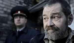 Архангельский суд внезапно выпустил из-под стражи оппозиционера Сергея Мохнаткина