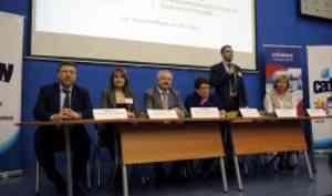 Международный молодежный фестиваль «IT-Архангельск» торжественно открыт