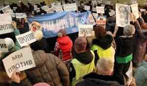 Майданизация протеста – саботаж власти?