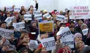 ВЯренске презентовали предварительный проект Экотехнопарка «Шиес»