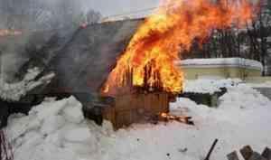 Под Северодвинском горела частная баня